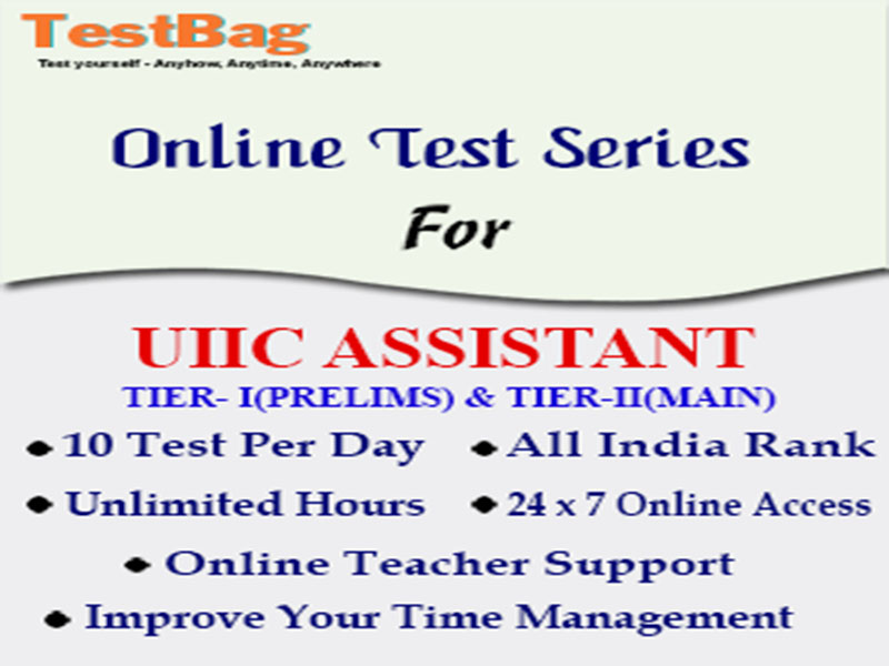 UIIC-ASSISTANT